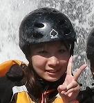 raftingkuchikomi
