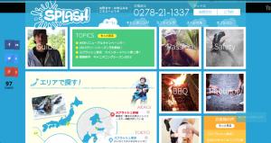 スクリーンショット 2015-04-15 13.43.07